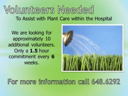 Volunteers Needed 1